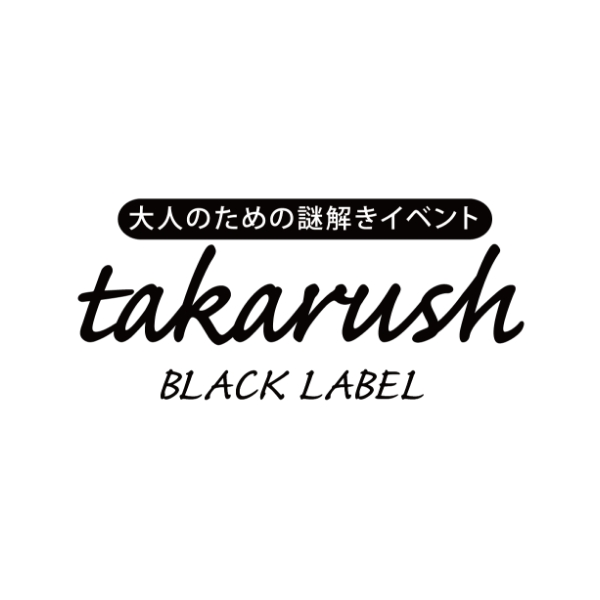 BLACKLABEL